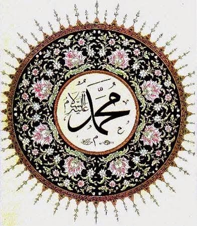 kaligrafi nabi muhammad saw 3